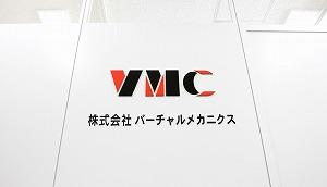 VMC看板2.jpg