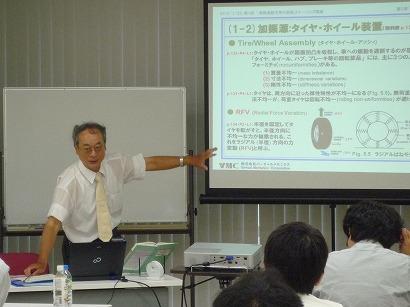 中村セミナー第1回20120720_1.jpg