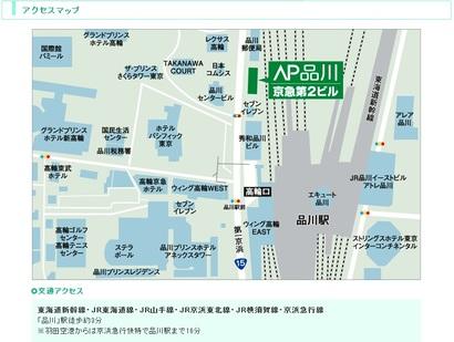 AP品川マップ.jpg